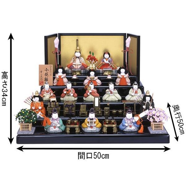 雛人形 ひな人形 雛 幸一光 五段飾り 十五人飾り 木目込み人形 江戸木目込人形 小桜雛 h243-mi-ko-kozakura15|asutsuku-ningyoya|02