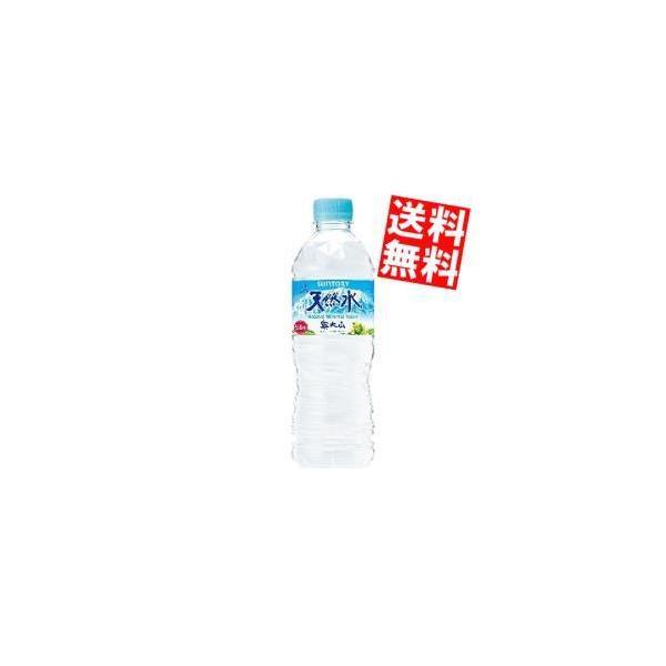 サントリー 天然水(奥大山) 550ml×48本 PET