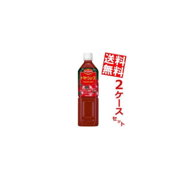 送料無料 デルモンテ トマトジュース 900gペットボトル 24本 (12本×2ケース)