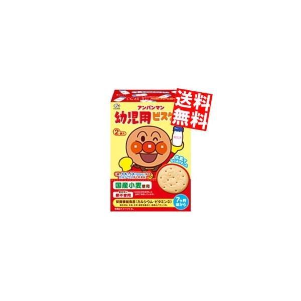 送料無料 不二家 アンパンマン幼児用ビスケット 5箱入 [栄養機能食品(カルシウム・ビタミンD)]