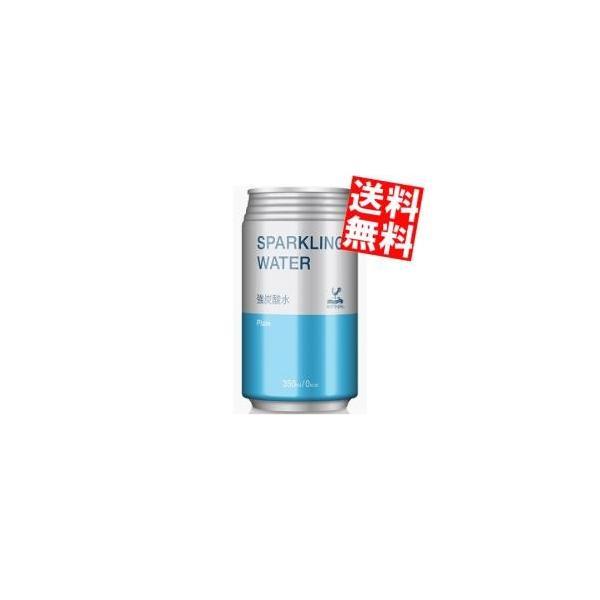 富永貿易神戸居留地スパークリングウォーター(炭酸水)350ml缶48本(24本×2ケース)