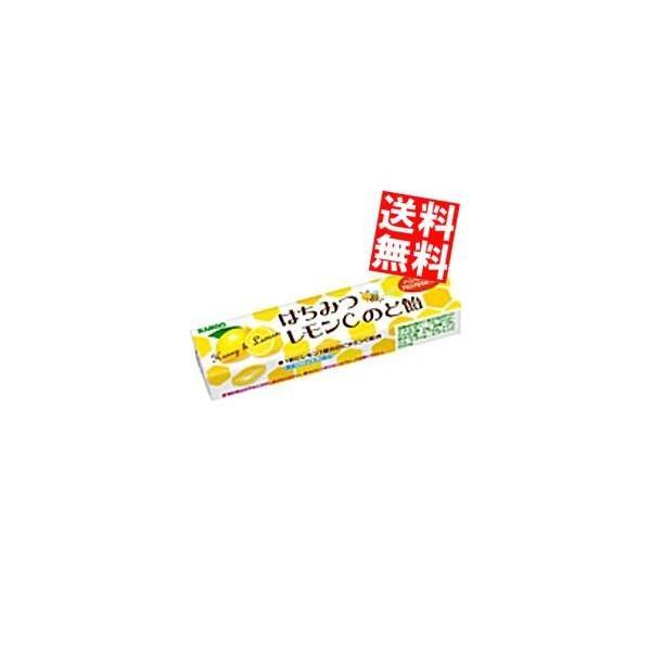 送料無料 カンロ 11粒はちみつレモンCのど飴 スティックタイプ 10本入