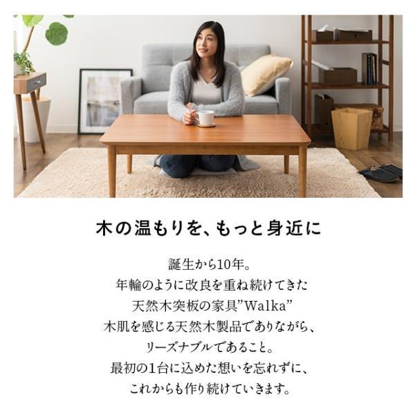 テーブル こたつテーブル こたつ 長方形 105cm×75cm やぐら 本体 薄型ヒーター 木製 ローテーブル リビングテーブル 北欧 おしゃれ 送料無料 エムール|at-emoor|02