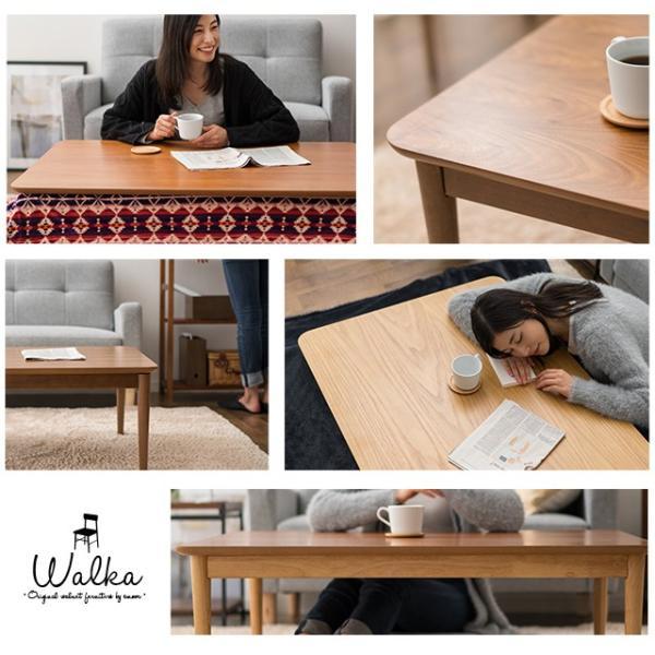 テーブル こたつテーブル こたつ 長方形 105cm×75cm やぐら 本体 薄型ヒーター 木製 ローテーブル リビングテーブル 北欧 おしゃれ 送料無料 エムール|at-emoor|14