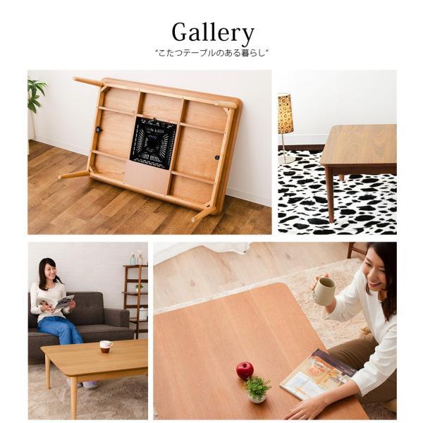 テーブル こたつテーブル こたつ 長方形 105cm×75cm やぐら 本体 薄型ヒーター 木製 ローテーブル リビングテーブル 北欧 おしゃれ 送料無料 エムール|at-emoor|15