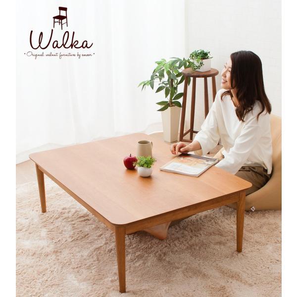 テーブル こたつテーブル こたつ 長方形 105cm×75cm やぐら 本体 薄型ヒーター 木製 ローテーブル リビングテーブル 北欧 おしゃれ 送料無料 エムール|at-emoor|16