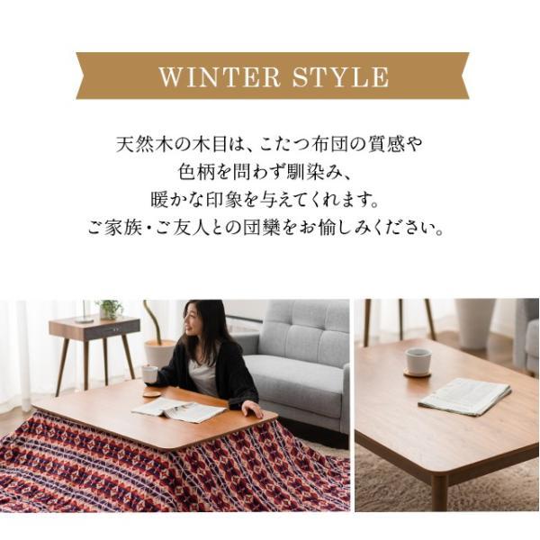 テーブル こたつテーブル こたつ 長方形 105cm×75cm やぐら 本体 薄型ヒーター 木製 ローテーブル リビングテーブル 北欧 おしゃれ 送料無料 エムール|at-emoor|04