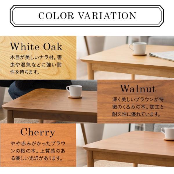 テーブル こたつテーブル こたつ 長方形 105cm×75cm やぐら 本体 薄型ヒーター 木製 ローテーブル リビングテーブル 北欧 おしゃれ 送料無料 エムール|at-emoor|06