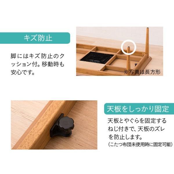 ウォールナット突き板 こたつテーブル 円形 直径80cm やぐら 本体 木製 丸型 at-emoor 11