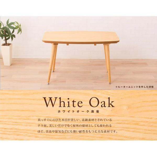 ウォルカ マルチこたつテーブル テーブル こたつ コタツ 炬燵 やぐら 本体 ソファ 高め 高い リビングテーブル センターテーブル コーヒーテーブル 送料無料 at-emoor 05