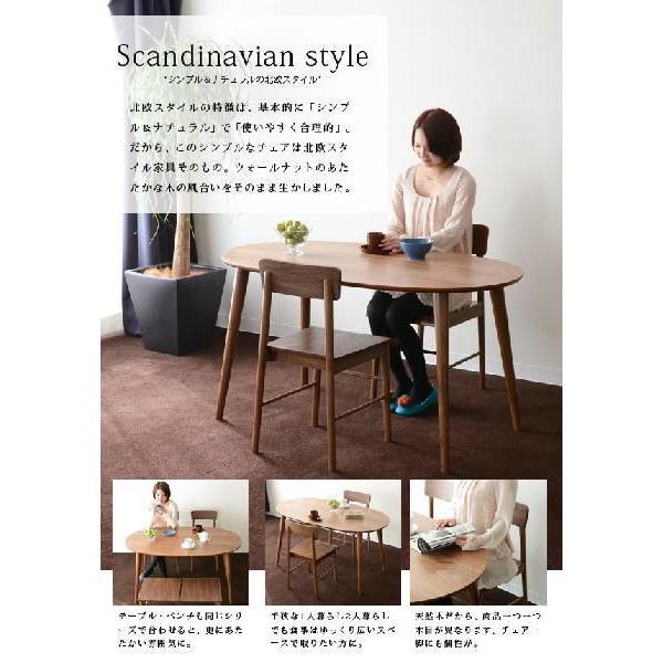 ダイニングチェア 椅子 2脚セット お洒落 ウォールナット 木製 カフェ|at-emoor|02