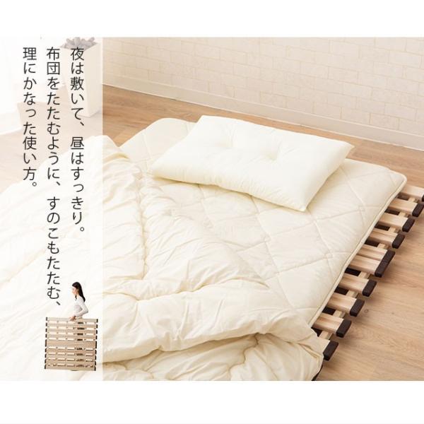 すのこ すのこベッド 桐すのこベッド シングル フランコタワープレミアム 2つ折り 折りたたみ 木製ベッド 桐 折りたたみベッド ベット 送料無料 エムール at-emoor 12