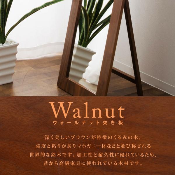 ウォールナット突き板 スタンドミラー ウォルナット ミラー 鏡 姿見 スタンド カガミ かがみ 木製 at-emoor 04