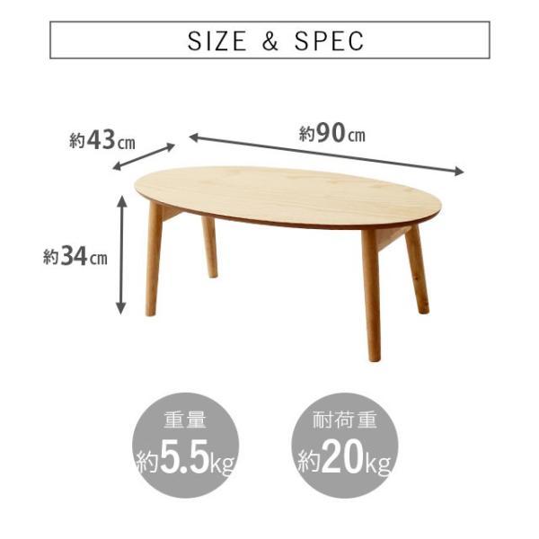 折りたたみテーブル オーバル型 楕円 折り畳みテーブル 省スペース オーバル ウォルナット アッシュ チェリー 北欧 新生活 1人暮らし 送料無料 エムール|at-emoor|10
