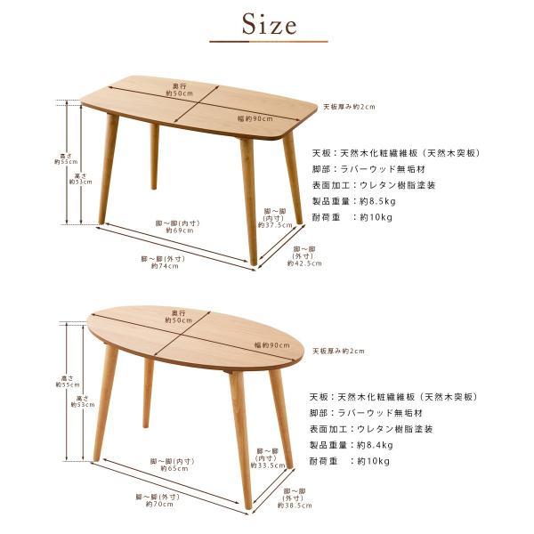 ウォールナット 突き板 テーブル マルチテーブル ウォルナット 木製 ダイニングテーブル センターテーブル 木製 北欧 新生活 送料無料 エムール|at-emoor|06