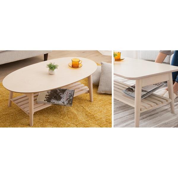 棚付き折りたたみテーブル 省スペース 小ぶり 突き板 天然木 ローテーブル オーバル 長方形 コーヒーテーブル センターテーブル 畳める 一人暮らし 送料無料 at-emoor 13