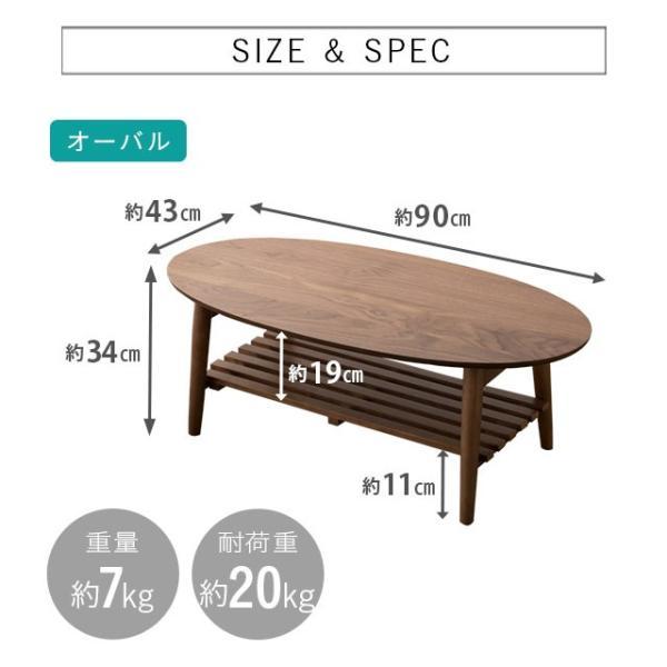 棚付き折りたたみテーブル 省スペース 小ぶり 突き板 天然木 ローテーブル オーバル 長方形 コーヒーテーブル センターテーブル 畳める 一人暮らし 送料無料 at-emoor 10