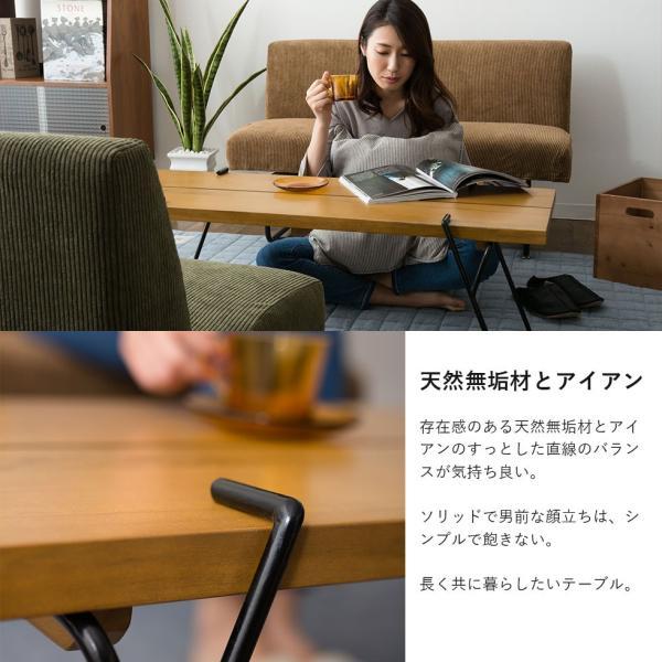 ウォルカ コーヒーテーブル ウォルカ  ウォールナット 天然無垢材 木製 コーヒーテーブル センターテーブル 楕円 北欧 新生活 送料無料|at-emoor|04