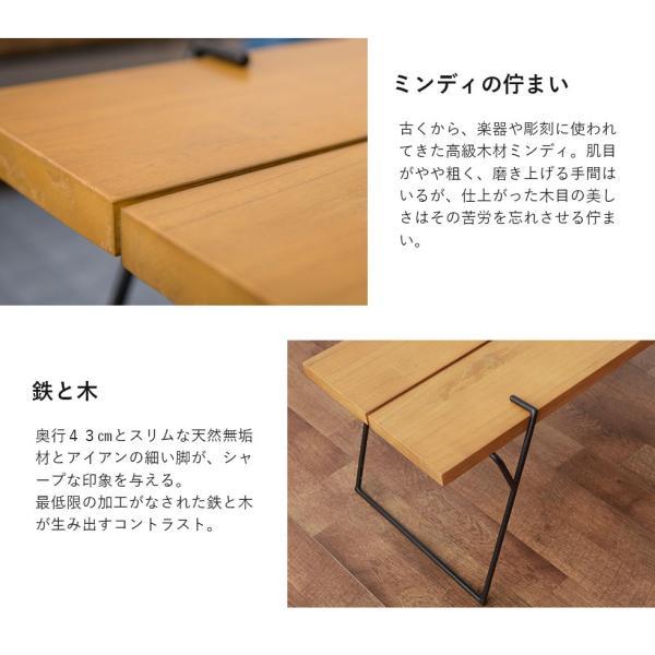 ウォルカ コーヒーテーブル ウォルカ  ウォールナット 天然無垢材 木製 コーヒーテーブル センターテーブル 楕円 北欧 新生活 送料無料|at-emoor|05