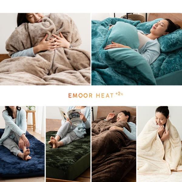 あったか ベッド用カバー4点セット エムールヒート ダブルサイズ吸湿発熱 ヒートウォーム マイクロファイバー 防寒 もこもこ 送料無料|at-emoor|03