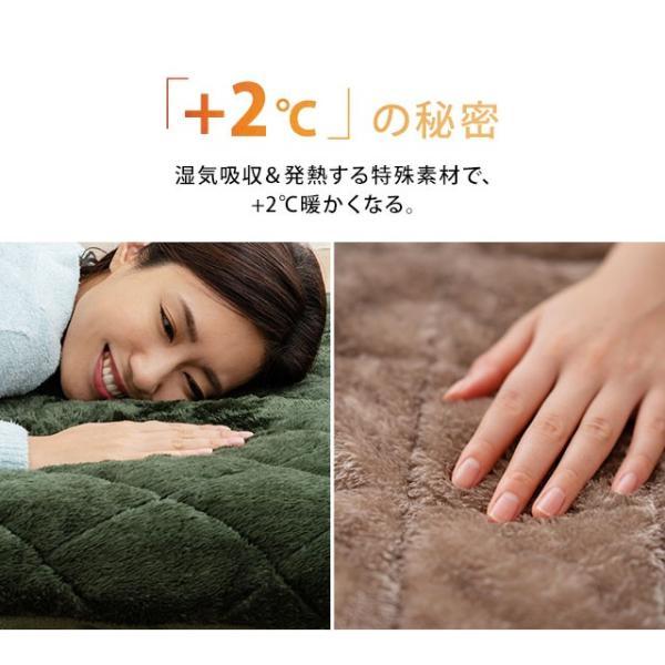 あったか ベッド用カバー4点セット エムールヒート ダブルサイズ吸湿発熱 ヒートウォーム マイクロファイバー 防寒 もこもこ 送料無料|at-emoor|04