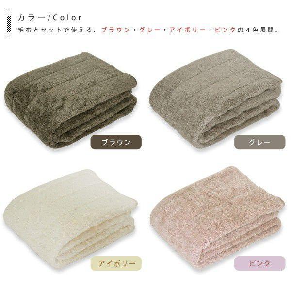 あったか 温感 マイクロファイバー敷きパッド/シングル ベッドパッド ロングファー|at-emoor|02