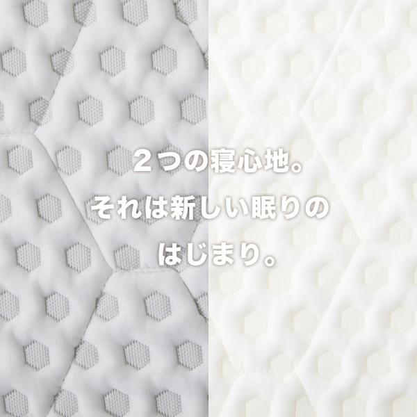 低反発・高反発2層マットレス エッグパルコ4 シングルサイズ 指圧 敷き布団 低反発 ウレタン マットレス 凹凸 オーバーレイマットレス エムール 送料無料|at-emoor|02