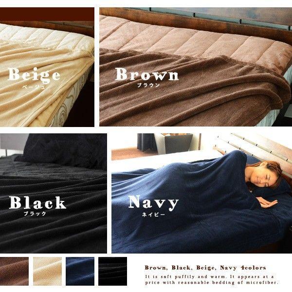 マイクロファイバー毛布 マイクロファイバー 毛布 シングルサイズ あったか 暖か ひざ掛け ブランケット 軽量 ブラウン ベージュ ブラック エムール|at-emoor|03