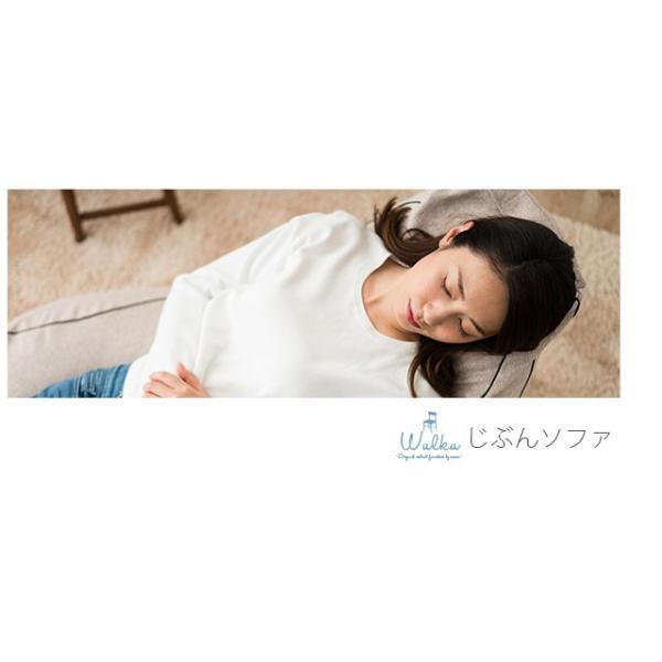 ビーズソファ ビーズクッション クッション マイクロビーズクッション送料無料 日本製 ソファー ソファ 一人暮らし 新生活 国産 洗える|at-emoor|14