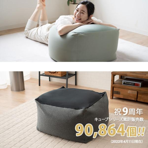 ビーズクッション専用カバー キューブL+サイズ専用カバー 日本製 国産 ビーズソファ フロアソファ スムースニット 洗い替え 模様替え 洗える|at-emoor|02