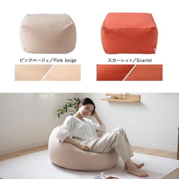 ビーズクッション専用カバー キューブL+サイズ専用カバー 日本製 国産 ビーズソファ フロアソファ スムースニット 洗い替え 模様替え 洗える|at-emoor|07