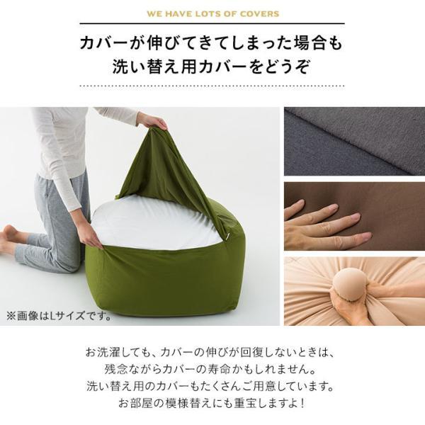 ビーズクッション専用カバー キューブL+サイズ専用カバー 日本製 国産 ビーズソファ フロアソファ スムースニット 洗い替え 模様替え 洗える|at-emoor|08