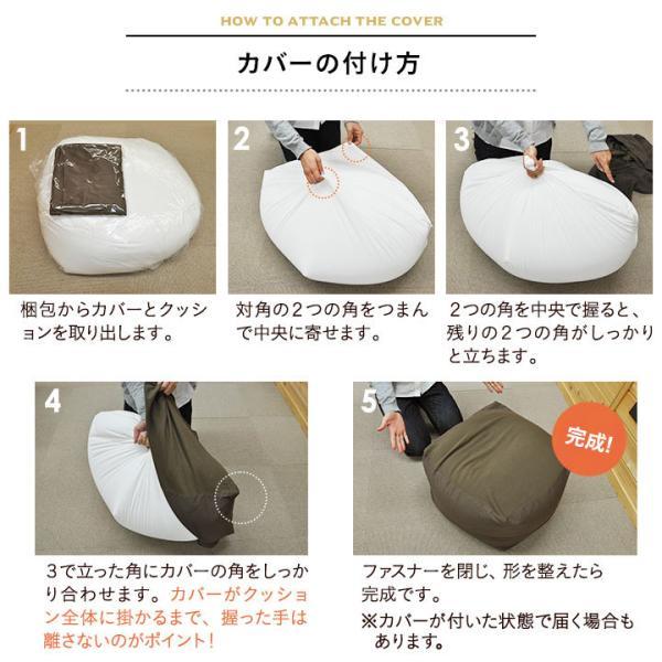 ビーズクッション専用カバー キューブL+サイズ専用カバー 日本製 国産 ビーズソファ フロアソファ スムースニット 洗い替え 模様替え 洗える|at-emoor|10