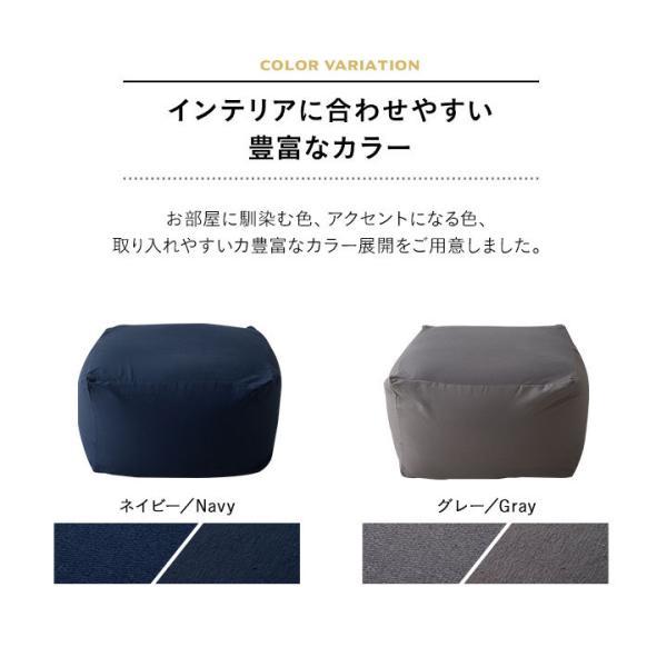 【ビーズクッション専用カバー】 『mochimochi』 もちもちシリーズ キューブMサイズ専用カバー 【日本製】 洗い替え 洗える 替えカバー ウォッシャブル|at-emoor|04