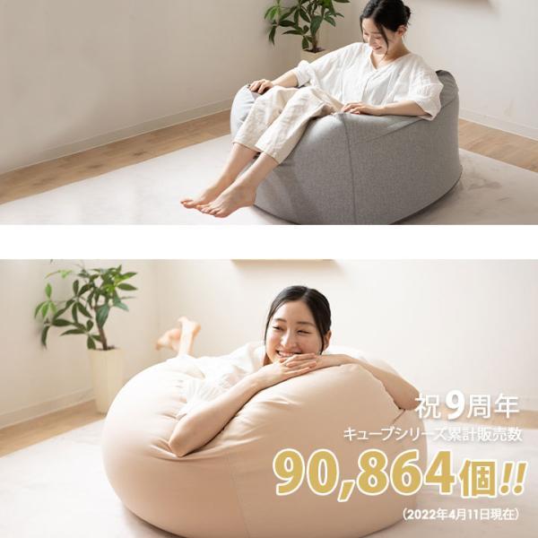【ビーズクッション専用カバー】 『mochimochi』 もちもちシリーズ キューブXLサイズ専用カバー 【日本製】|at-emoor|02