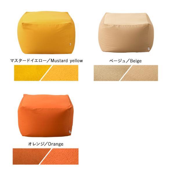 【ビーズクッション専用カバー】 『mochimochi』 もちもちシリーズ キューブXLサイズ専用カバー 【日本製】|at-emoor|06