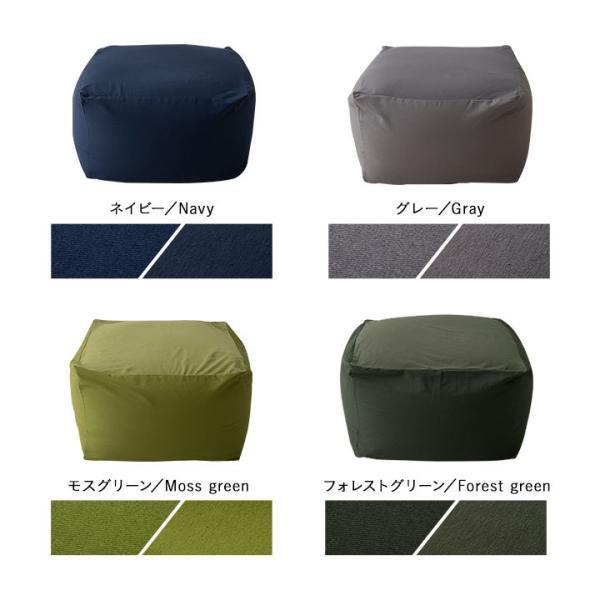 ビーズクッション 人をダメにするクッション 日本製 もちもち キューブ Lサイズ ニット生地 ジャンボ リラックマ ラッピング ギフト 国産  洗える 中身 送料無料|at-emoor|11