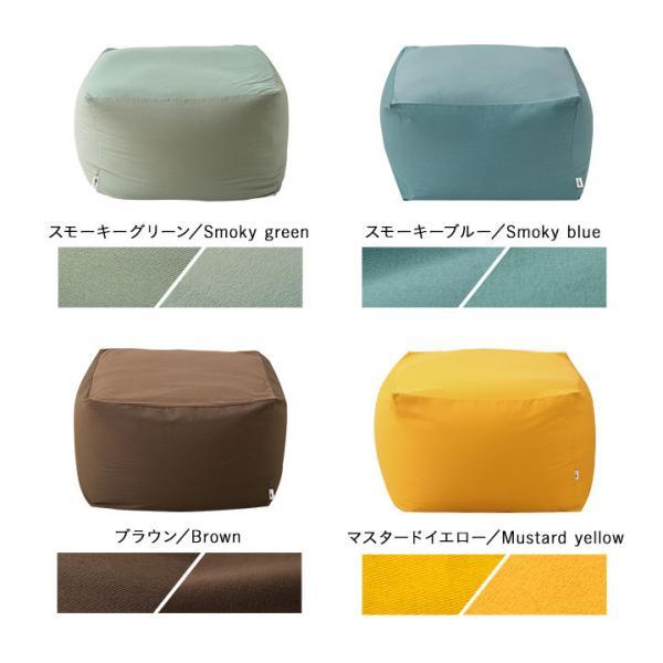 ビーズクッション 人をダメにするクッション 日本製 もちもち キューブ Lサイズ ニット生地 ジャンボ リラックマ ラッピング ギフト 国産  洗える 中身 送料無料|at-emoor|12