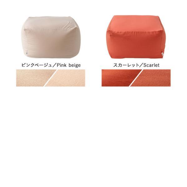 ビーズクッション 人をダメにするクッション 日本製 もちもち キューブ Lサイズ ニット生地 ジャンボ リラックマ ラッピング ギフト 国産  洗える 中身 送料無料|at-emoor|13