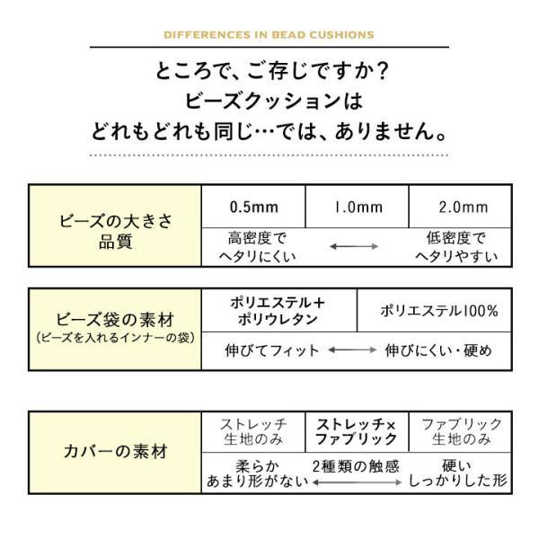 ビーズクッション 人をダメにするクッション 日本製 もちもち キューブ Lサイズ ニット生地 ジャンボ リラックマ ラッピング ギフト 国産  洗える 中身 送料無料|at-emoor|14