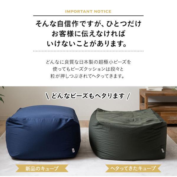 ビーズクッション 人をダメにするクッション 日本製 もちもち キューブ Lサイズ ニット生地 ジャンボ リラックマ ラッピング ギフト 国産  洗える 中身 送料無料|at-emoor|16