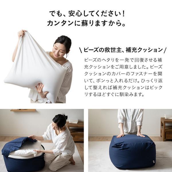 ビーズクッション 人をダメにするクッション 日本製 もちもち キューブ Lサイズ ニット生地 ジャンボ リラックマ ラッピング ギフト 国産  洗える 中身 送料無料|at-emoor|17