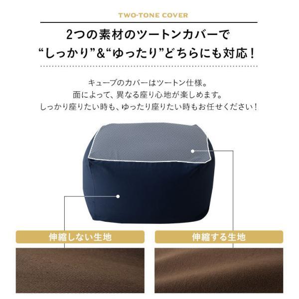 ビーズクッション 人をダメにするクッション 日本製 もちもち キューブ Lサイズ ニット生地 ジャンボ リラックマ ラッピング ギフト 国産  洗える 中身 送料無料|at-emoor|07