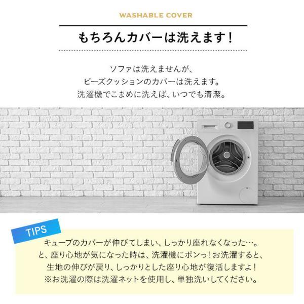 ビーズクッション 人をダメにするクッション 日本製 もちもち キューブ Lサイズ ニット生地 ジャンボ リラックマ ラッピング ギフト 国産  洗える 中身 送料無料|at-emoor|09