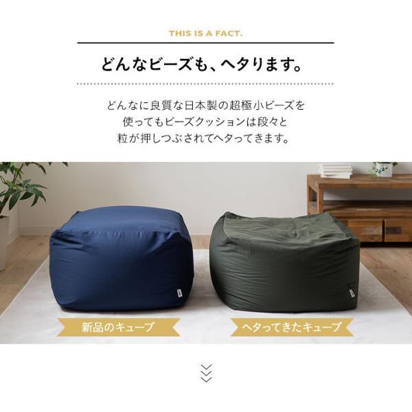 日本製 mochimochiキューブL+サイズ専用 補充クッション 約65×65cm  ビーズ ビーズクッション マイクロビーズ 補充用 約0.5mm ソファ クッション|at-emoor|03