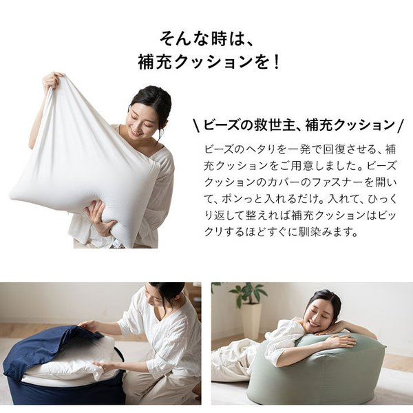 日本製 mochimochiキューブL+サイズ専用 補充クッション 約65×65cm  ビーズ ビーズクッション マイクロビーズ 補充用 約0.5mm ソファ クッション|at-emoor|04