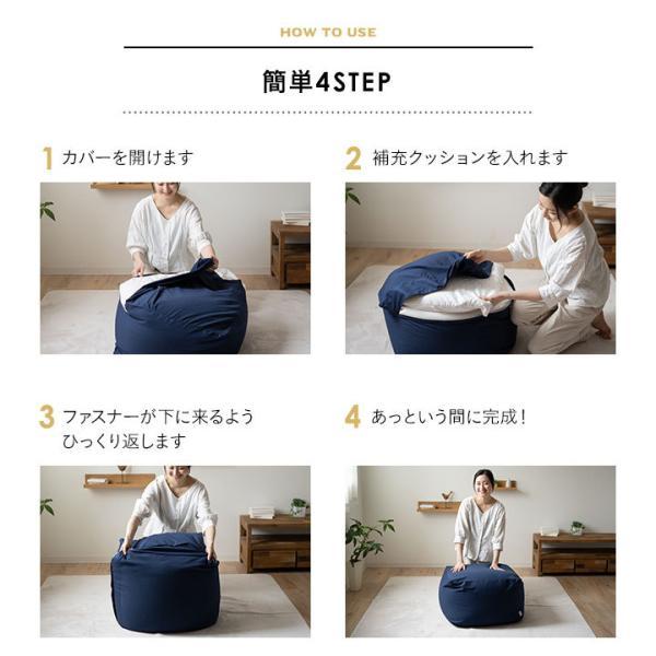 日本製 mochimochiキューブL+サイズ専用 補充クッション 約65×65cm  ビーズ ビーズクッション マイクロビーズ 補充用 約0.5mm ソファ クッション|at-emoor|10