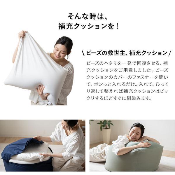 日本製 mochimochiキューブXLサイズ専用 補充クッション 約70×70cm  ビーズ ビーズクッション 補充 マイクロビーズ 補充用 約0.5mm クッション at-emoor 04