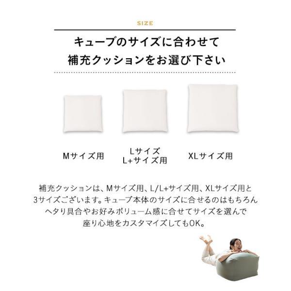 日本製 mochimochiキューブXLサイズ専用 補充クッション 約70×70cm  ビーズ ビーズクッション 補充 マイクロビーズ 補充用 約0.5mm クッション at-emoor 08