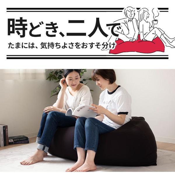 ビーズクッション ビーズソファ 特大サイズ 大きい マイクロビーズクッション DOZE 送料無料 日本製 ソファ ギフト 新生活 国産 洗える|at-emoor|07